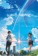 Your Name (Your Name)